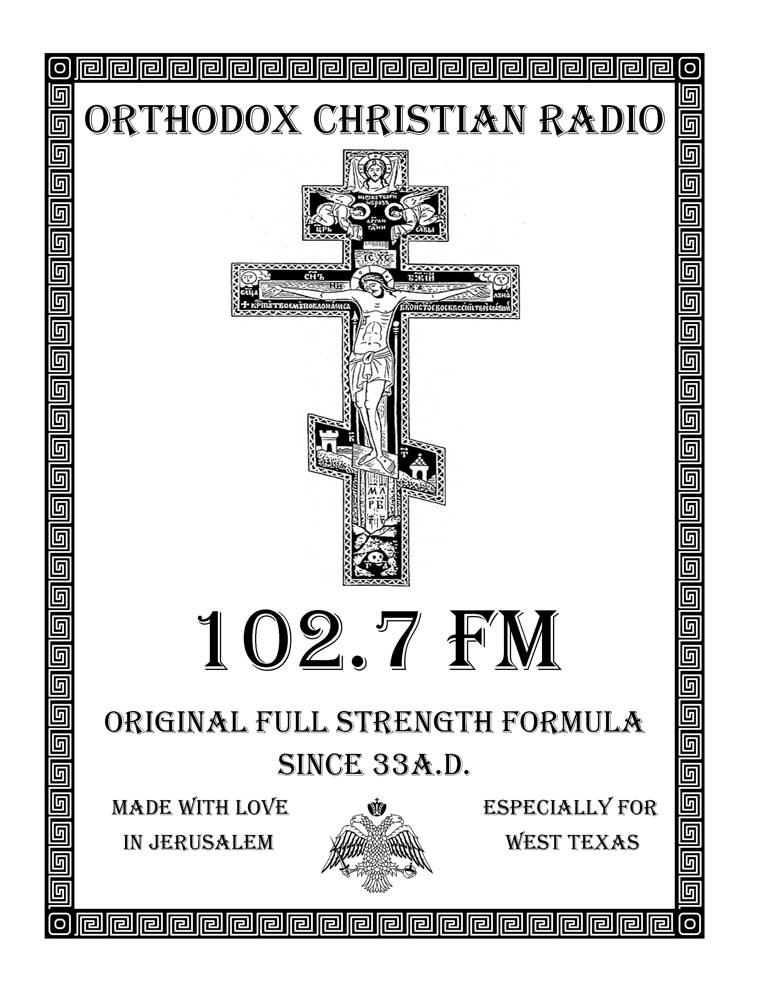 Holy cross orthodox church of midland and odessa home listen live biocorpaavc Image collections